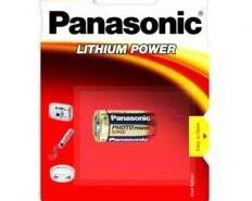 Bateria litowa foto Panasonic